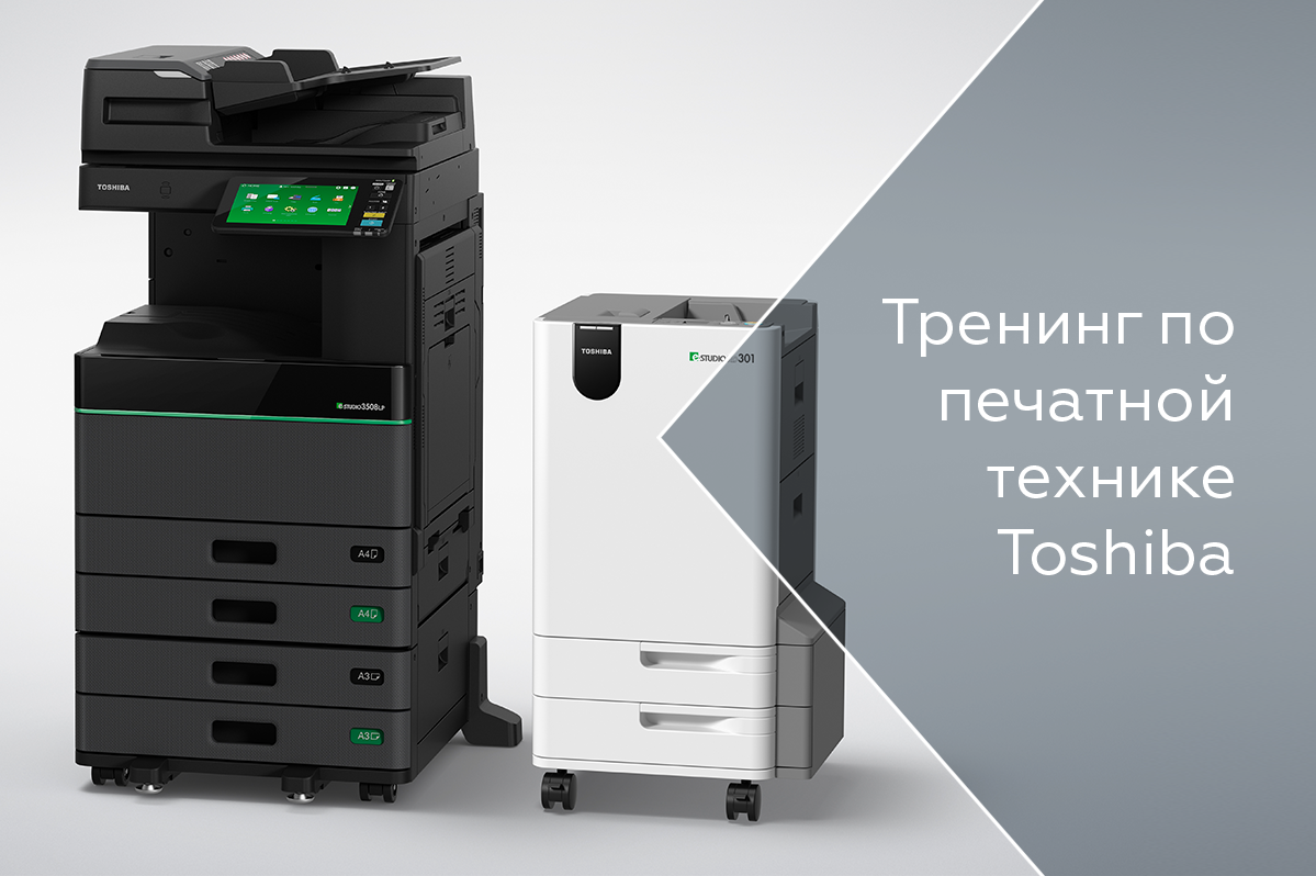 Printers-toshiba-training